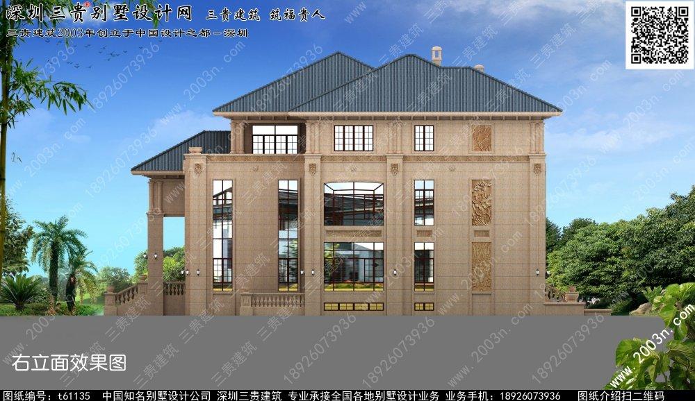 三层小别墅设计图 深圳别墅设计网 别墅图片大全 房屋设计图 别墅设计