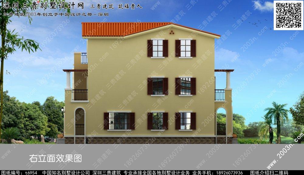 房屋设计图农村 农村一层房屋设计图 农村三层房屋设计图 农村两层房
