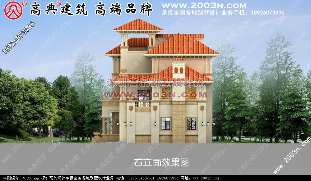 农村别墅效果图 深圳别墅设计网 9128.jpg